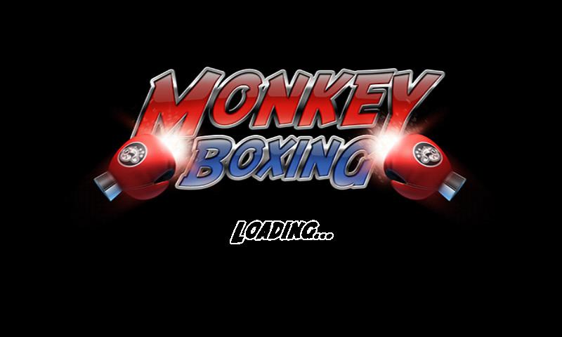 猴子拳击2