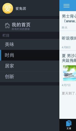 [韓文] 네이버(Naver)- iPhone韓文字典App推薦@ 吃鯊魚的明信片:: 痞 ...