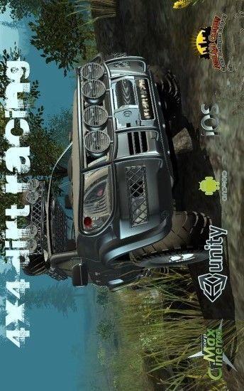 [賽車]特技越野摩托車2(Stunt Dirt Bike 2) / 小遊戲// QK3000