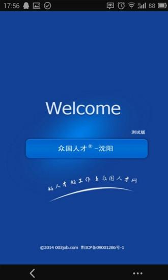 【免費網路電視】第四台節目線上收看,直播、轉播、實況!台灣 ...