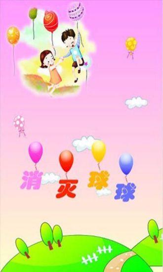全日本剣道連盟メインチャンネル / AJ-KENDO-F Main-Channel on USTREAM: All Japan KENDO Federation Official Ustream Ma