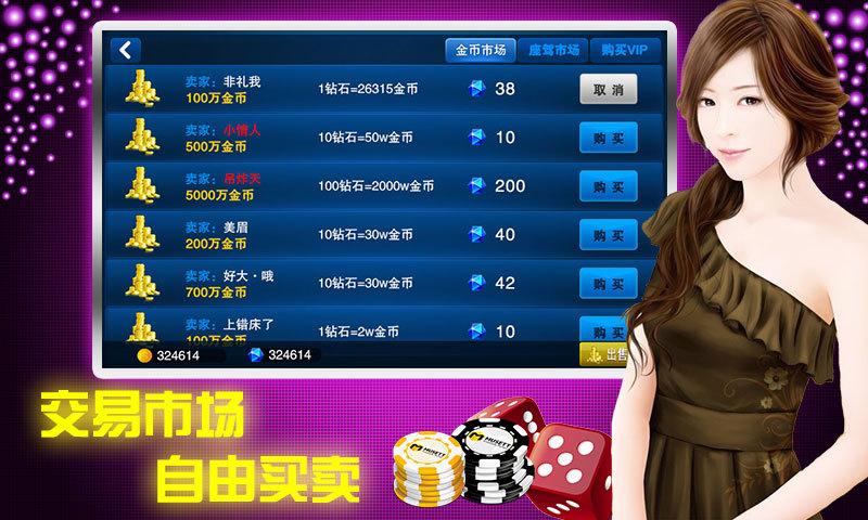 免費棋類遊戲App|快乐炸你妹|阿達玩APP