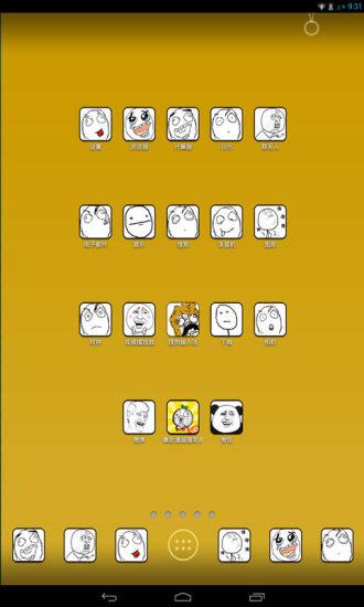 玩工具App 暴走漫画搞笑高清平板主题HD免費 APP試玩