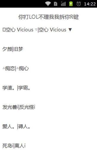 2014霸气可爱的情侣q网名