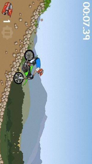 山地越野摩托