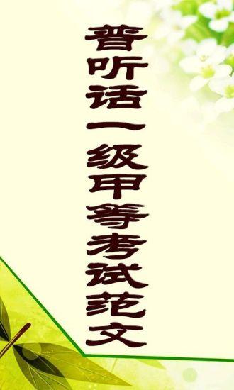 [手遊] 拳皇98 終極之戰OL: 格鬥天王KOF角色重現 (APK,下載,外掛,修改,不之火舞,奶) - YouTube