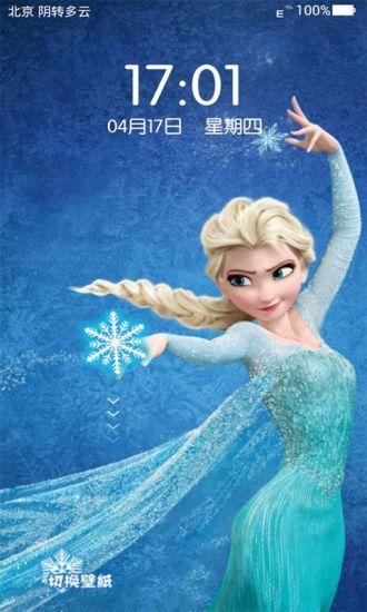 冰雪女王主题锁屏