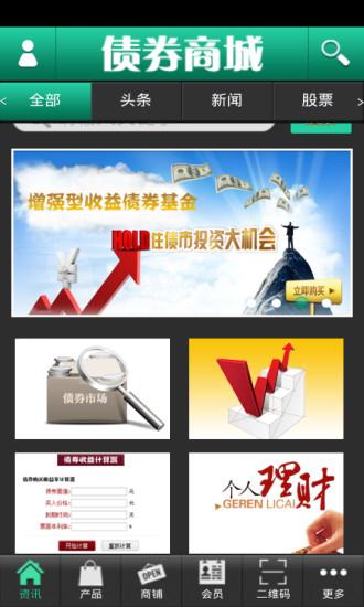 靖.技場- 突然在Google Play中找不到#電視連續劇...