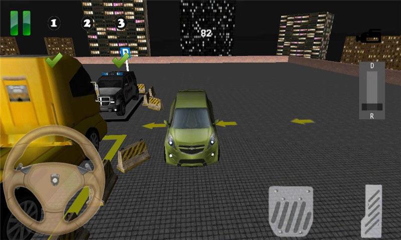驾考练车3D