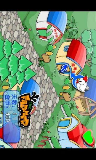 玩休閒App 经营小农场中文版免費 APP試玩