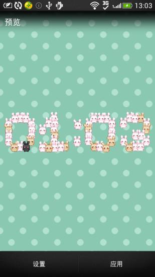 兔子时钟动态壁纸
