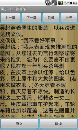 環保局 - 花蓮縣全球資訊服務網