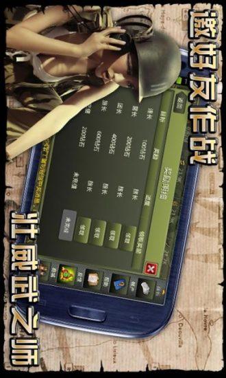 玩策略App|二战风云之斯大林格勒免費|APP試玩