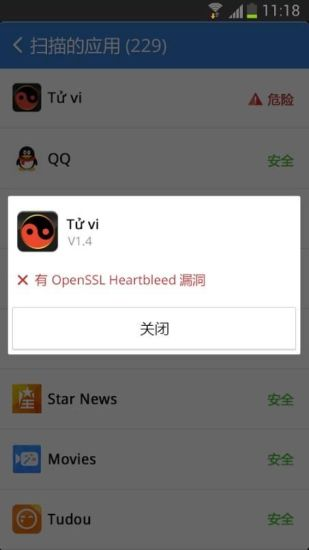 Heartbleed Scanner|玩工具App免費|玩APPs