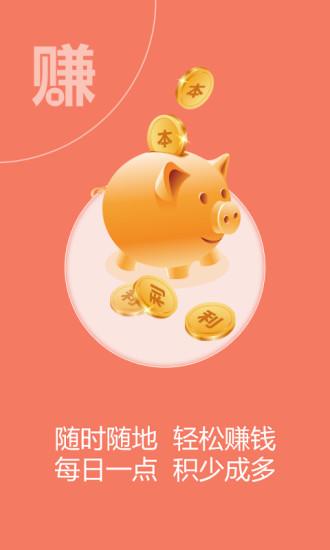 [首爾]239弘大‧小豬存錢筒石頭烤肉(돼지저금통) @ Paine小不點 ...