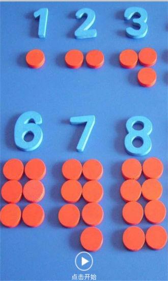 儿童趣味数学小故事