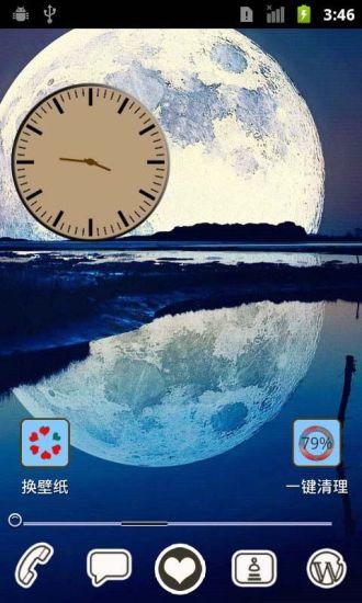 唯美夜景91桌面主题免费