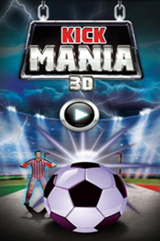 3D手指足球