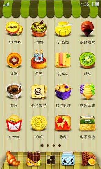 50+ Best Free Apps for Super Junior (iPhone/iPad) - Appcrawlr