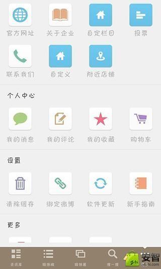 中国服饰批发网