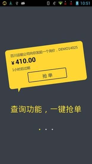 app store 下載很慢嗎??? 改個dns吧!! @ 隨手寫:: 隨意窩Xuite日誌