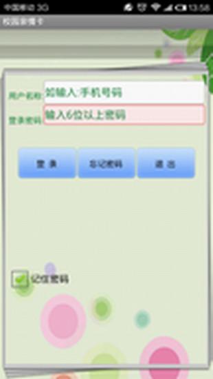 Download Apk Apps Full Cracked
