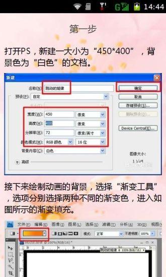 名片全能王CamCard已付費版v3.2.0-Android 軟體交流-Android 遊戲/軟體 ...