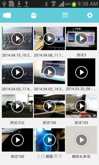 VideoShare