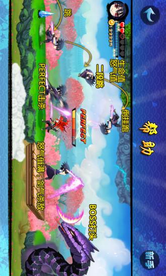 【免費格鬥快打App】忍者酷跑-APP點子