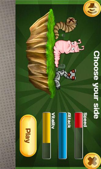 玩免費策略APP|下載蠕虫战斗 app不用錢|硬是要APP