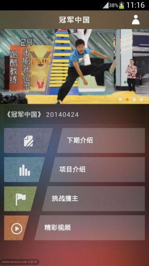 Top 20 Alternative Apps To LiveABC Biz 互動英語for iPhone & iPad