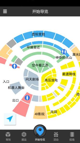 江苏科技馆