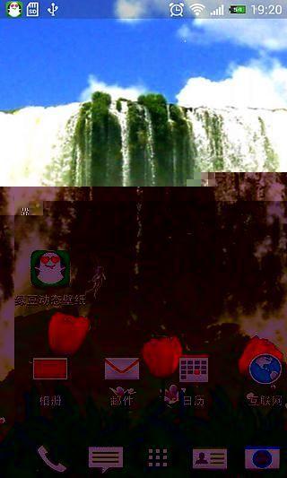 梦幻瀑布-绿豆动态壁纸