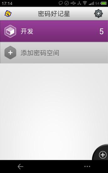 Descargar Modern Combat 2 Black Pegasus Android Xperia Play ...