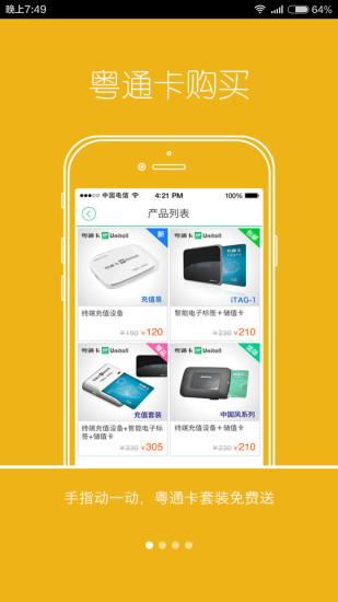 [Android],好用的線上看動漫APP - 好用APP推薦、APK下載網站