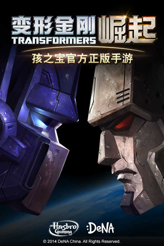 TRANSFORMERS Legends Walkthrough and Cheats for iPhone