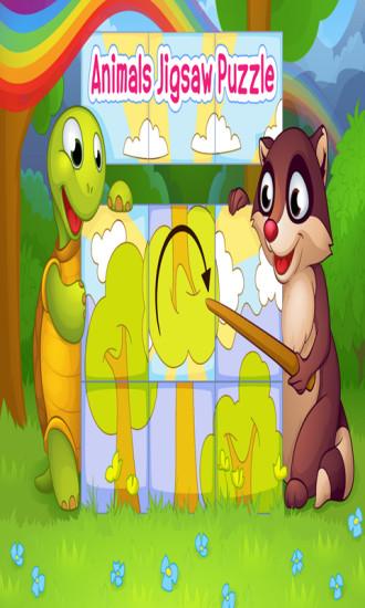 玩免費益智APP|下載动物拼图儿童益智游戏 app不用錢|硬是要APP
