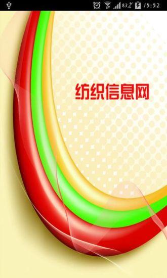 【18禁遊戲app】【Android】戀姬夢想TCG : 超刺激美少女卡牌遊戲附 ...