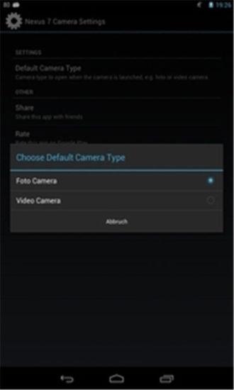 玩免費攝影APP|下載相机入门 app不用錢|硬是要APP