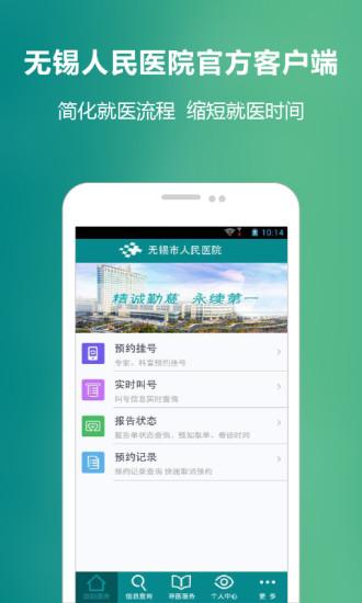 app是什麼 - ihao論壇 Adobe Reader, Real Player免費下載, Skype中文版下載