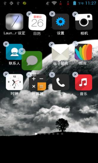 IOS7启动器
