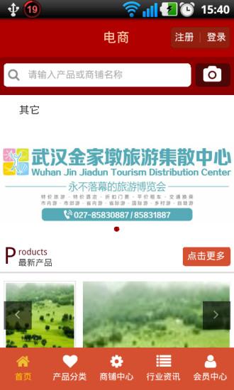 bibelen velsigne deg app store下載 - 首頁 - 電腦王阿達的3C胡言亂語