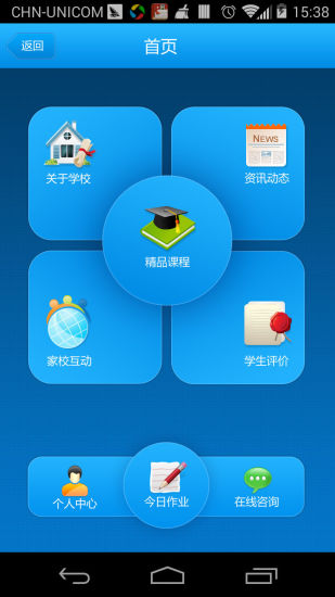 玩免費書籍APP|下載徐氏教育 app不用錢|硬是要APP