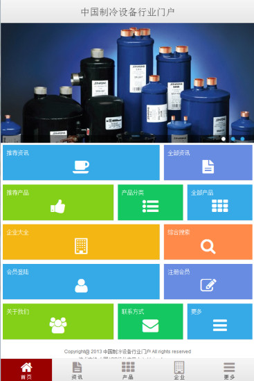 Deutscher Bundestag - Die kostenlose App des Deutschen Bundestages: Bundestag-App für Smartphones un