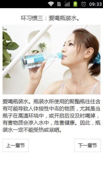 盘点10个夺命喝水坏习惯