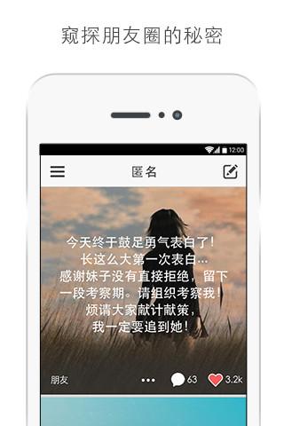 玩免費社交APP|下載匿名 app不用錢|硬是要APP