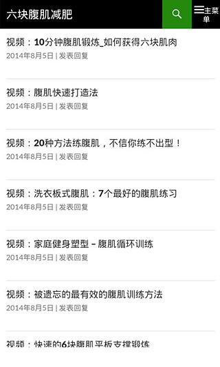 長慶會盟碑- 台灣Wiki