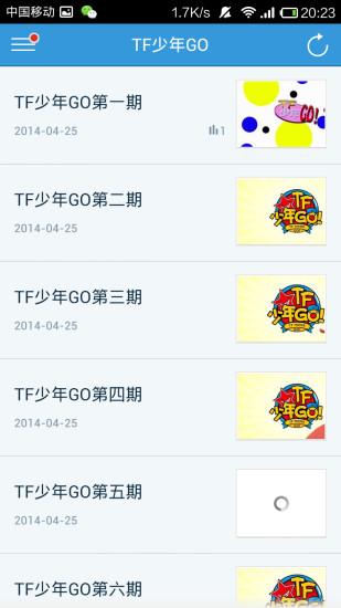 玩娛樂App|TFBSecret免費|APP試玩