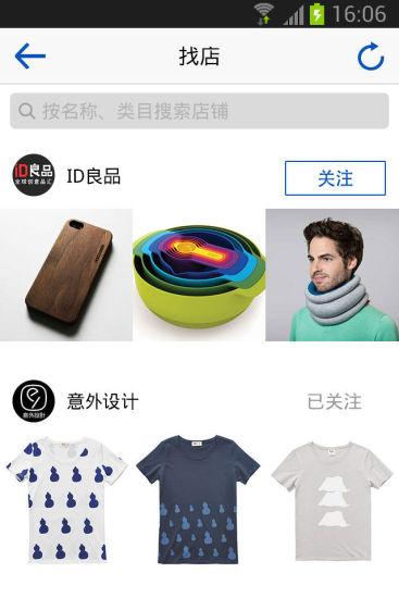 玩購物App|云Mall免費|APP試玩