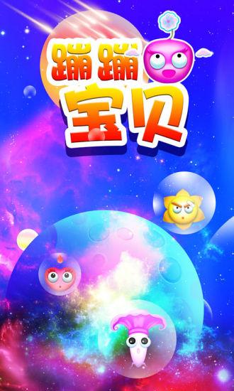 勇者鬥惡魔HD-韓系超革命3D遊戲大作 - App Annie